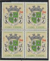 CABO VERDE CE AFINSA 301 - QUADRA NOVA - Isola Di Capo Verde