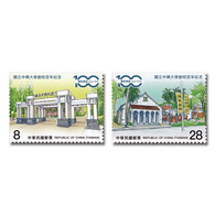 2019 National Chung Hsing University 100th Anni Stamps Agricultural Architecture History - Celebrations