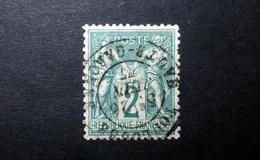 FRANCE 1876 N°74 OBL. (SAGE N/U. 2C VERT-ÉMERAUDE SUR VERT D'EAU. TYPE II) - 1876-1898 Sage (Type II)