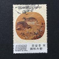 ◆◆◆ Taiwán (Formosa) 1976  Silk Fan Paintings, Sung Dynasty     $10   USED  AA5372 - 1945-... Republic Of China