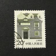◆◆◆CHINA 1986 Folk Houses   20F USED  AA5400 - 1949 - ... République Populaire