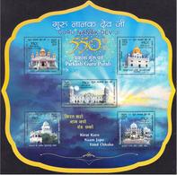 5X INDIA 2019 Guru Nanak Dev Ji 550th Birth Anniversary, Miniature Sheet, MINT - Inde