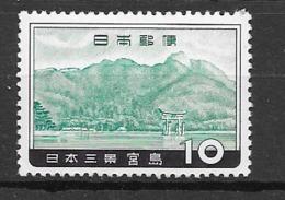 Japon N ° 643B         Neuf  * * TB = MNH VF Soldé ! ! ! Le Moins Cher Du Site ! ! ! - 1926-89 Emperor Hirohito (Showa Era)