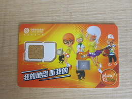China Mobile GSM SIM Card,M-Zone  Music, Dancing,basketball, Fixed Chip - Cina