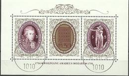 Austria 1991 - 1945-.... 2a Repubblica