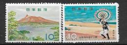 Japon N ° 654   Et   655      Neufs  * * TB = MNH VF Soldé ! ! ! Le Moins Cher Du Site ! ! ! - 1926-89 Emperor Hirohito (Showa Era)