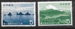 Japon N ° 694   Et   695      Neufs  * * TB = MNH VF Soldé ! ! ! Le Moins Cher Du Site ! ! ! - 1926-89 Emperor Hirohito (Showa Era)