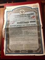 Gt Impérial De Russie Emprunt Russe 4% Or 2ème Émission 1890 -----Titre  De  5  Obligation De 125 Roubles Or - Russie