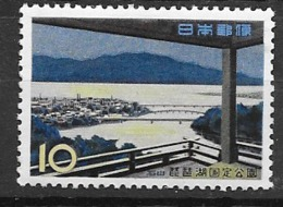 Japon N ° 680      Neuf  * * TB = MNH VF Soldé ! ! ! Le Moins Cher Du Site ! ! ! - 1926-89 Emperor Hirohito (Showa Era)