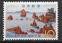 Japon N ° 698      Neuf  * * TB = MNH VF Soldé ! ! ! Le Moins Cher Du Site ! ! ! - 1926-89 Emperor Hirohito (Showa Era)