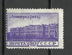 RUSSLAND RUSSIA 1948 Michel 1179 MNH - 1923-1991 UdSSR