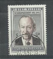 Austria 1992 - 1945-.... 2. Republik