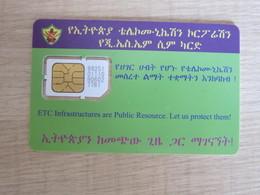 ETC GSM SIM Card, Fixed Chip - Ethiopia