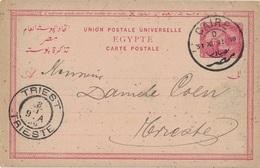 EGYPTE - ENTIER POSTAL DU CAIRE POUR TRIESTE 5AUTRICHE-HONGRIE  - LE 31-11-1895 - BONNE DESTINATION. - Ägypten