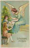 79-327 Russia  Estonia  Christmas  Tree Angel Music Postmark - Estonia
