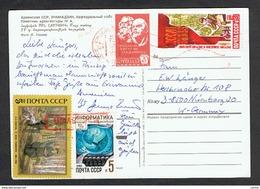 RUSSIA:  1987  AFFRANCATURA  QUADRICOLORE  (n° 4270+5323+5364+5399)  CARTOLINA  ILLUSTRATA  PER  LA  GERMANIA - Lettres & Documents