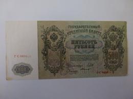 1 BILLET RUSSE? A IDENTIFIER, VOIR SCAN RECTO-VERSO DE 1912 - Russia