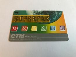 Macau -Superfax 1MACG - Macao