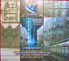Uzbekistan  2019   State  Archives  S/S     MNH - Ouzbékistan