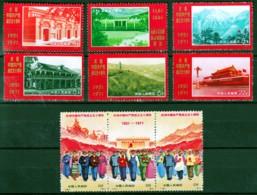 LOT 9  TIMBRES DE CHINE- NEUF**- SÉRIE COMPLETE DE 1971- N° 1817 A 1825 DONT TRIPTYQUE NON DÉTACHÉ- COTE 300 E. - 1949 - ... Repubblica Popolare