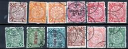 LOT  12 TIMBRES DE CHINE OBLITÉRÉS EMPIRE- SÉRIE DRAGONS- DIVERSES VALEURS DE 1/2 A 10 C. - 2 SURCHARGÉS- - Cina
