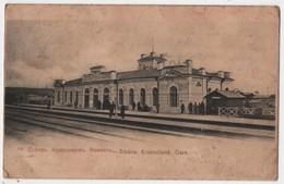RUSSIA Sibérie KRASNOIARSK La Gare - Russia