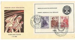 België Blok N° 32 Op F.D.C.  Cote 75 Euro - FDC
