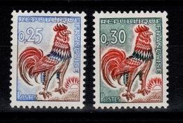 YV 1331 & 1331A N** Coq De Decaris - France