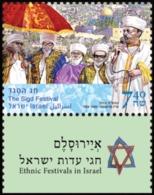 Israel.2019.Ethnic Festivals In Israel - The Sigd Festival .1 V. ** . - Israel