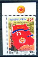 North Korea 2012 80Y People Army 1v MNH - Korea, North