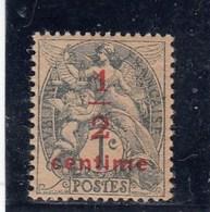 France - 1919 - Type Blanc - N° YT 157** - 1900-29 Blanc