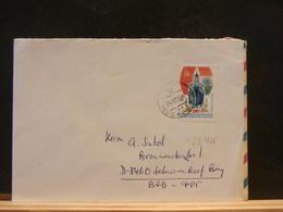 83/936 LETTRE RUSSE POUR ALLEMAGNE 1981 - Lettres & Documents