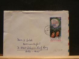 83/937 LETTRE RUSSE POURALLEMAGNE 1981 - Lettres & Documents
