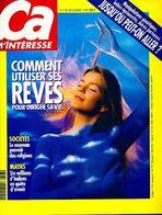 Ca M'intéresse N°118 : Comment Utiliser Ses Rêves De Collectif (1990) - Magazines Et Périodiques