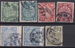 CHINA 1905 - 1909, Regular Issue (various Perforations), Serie (- 5 C.), Used - Gebraucht