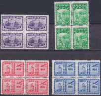 "CHINA 1947, ""50 Years Post Office"", Serie 4-blocks, Mint Never Hinged (-300$) - China"