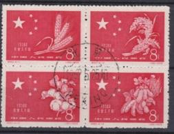 "CHINA 1959, ""Harvest Record"", 4-Block Cancelled - 1949 - ... Volksrepublik"