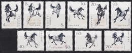 """CHINA 1978, """"Horses, Paintings Xu Beihong"""", Serie Unmounted Mint, Superb - Collections, Lots & Series"""