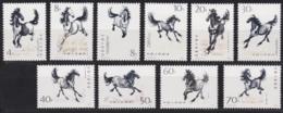 "CHINA 1978, ""Horses, Paintings Xu Beihong"", Serie Unmounted Mint, Superb - 1949 - ... Volksrepublik"