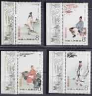 """CHINA 1983, """"Poets And Philosophs"""", Serie Unmounted Mint, Superb - Collections, Lots & Series"""