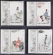 "CHINA 1983, ""Poets And Philosophs"", Serie Unmounted Mint, Superb - 1949 - ... Volksrepublik"