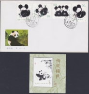 "CHINA 1985, ""Panda"", FDC + Block 35 Unmounted Mint - 1949 - ... Volksrepublik"