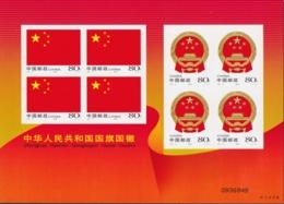 "CHINA 2004, ""BEIJING 2004"", Serie + 2 Minisheets + Foil Sheet (self-adhering Stamps), Superb Unmounted Mint - Blocks & Kleinbögen"