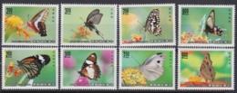 """TAIWAN 1989-1990, """"Butterflies"""", 2 Series Unmounted Mint - 1945-... République De Chine"""