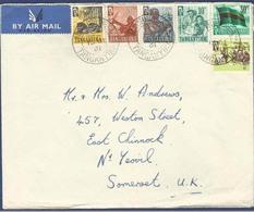 TANGANYIKA POSTAL USED AIRMAIL COVER TO UNITED KINGDOM - Tanganyika (...-1932)
