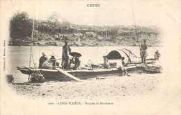 Chine - Long-Tchéou - Barques De Marchands - Cina