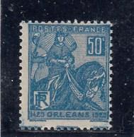 France - 1929 - N° YT 257** - Jeanne D'Arc - France