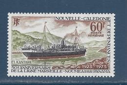 Nouvelle Calédonie - Poste Aérienne - Yt PA N° 141 - Neuf Sans Charnière - 1973 - Poste Aérienne