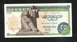 EGYPT / EGITTO - CENTRAL BANK OF EGYPT - 25 PIASTRES (1974) - Egitto