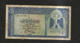 EGYPT / EGITTO - CENTRAL BANK OF EGYPT - 25 PIASTRES (1961) - Egitto